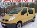 2007 Renault Trafic