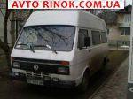 1989 Volkswagen LT LT28