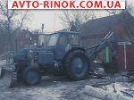 1983 Трактор ЮМЗ эо-2621 петушок