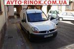2005 Renault Kangoo