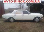 1992 ГАЗ 2410