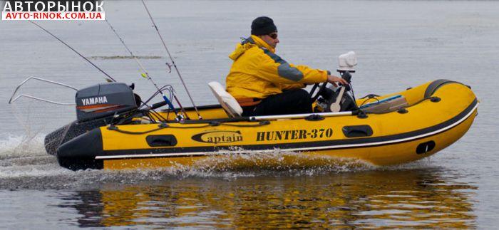 Авторынок | Продажа 2011 Лодка  Captain