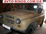 1993 УАЗ 31512 469