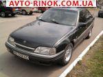 1992 Opel Omega