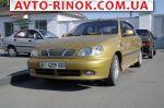 2003 Daewoo Sens