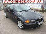 2000 BMW 3 Series E46