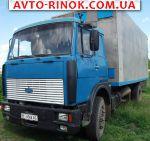 Авторынок | Продажа 1994 МАЗ 53366