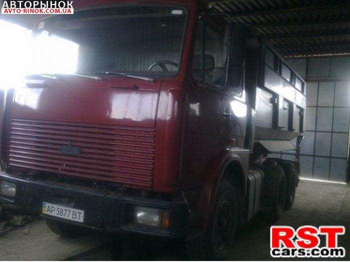 Увеличить фото Авторынок Продажа 1996 МАЗ 5516.