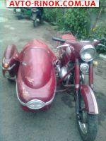 1969 ЯВА 350