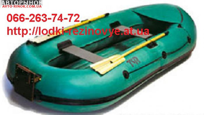 лодка ветерок резиновая одноместная цена
