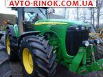 2005 Трактор  JOHN DEERE 8520