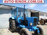 Авторынок   Продажа 1995 Трактор
