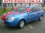 2004 Chevrolet Nubira