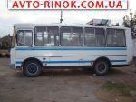 Авторынок | Продажа 2001 ПАЗ 3205 32051