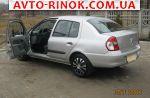 2008 Renault Symbol