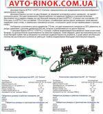 2012 Трактор МТЗ-82 Дискова борона БГР-6,7 «Солоха»