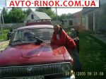 1986 ГАЗ 24