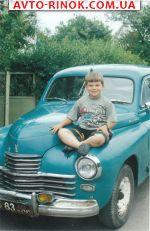 1954 ГАЗ 20
