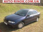1998 Mitsubishi Carisma