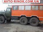 1991 УРАЛ 4320 Урал 4320 вахтовка