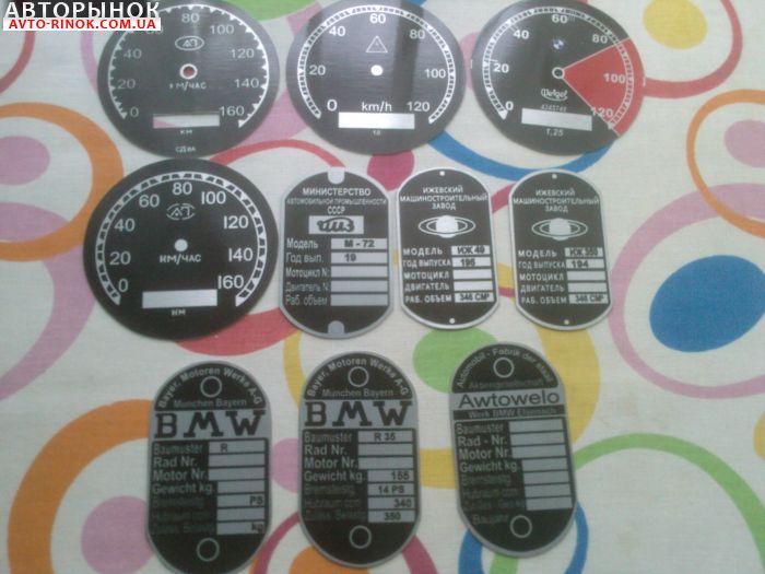 Авторынок | Продажа 1945 BMW R