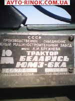 1987 Трактор ЮМЗ