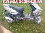 2008 GEELY JL50 скутер