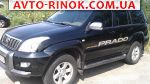2006 Toyota Land Cruiser Prado gx