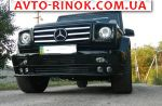 1999 <font><font>Mercedes</font></font> <font><font>G</font></font> 500