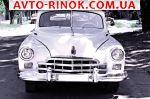 Авторынок   Продажа 1956 ГАЗ 12 ЗИМ