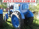 Трактор Т-40 М