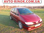 1997 Renault Megane scenic