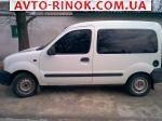 2001 Renault Kangoo