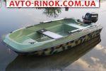 2013 Лодка Крым БАРС 350