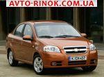 2008 Chevrolet Aveo 3