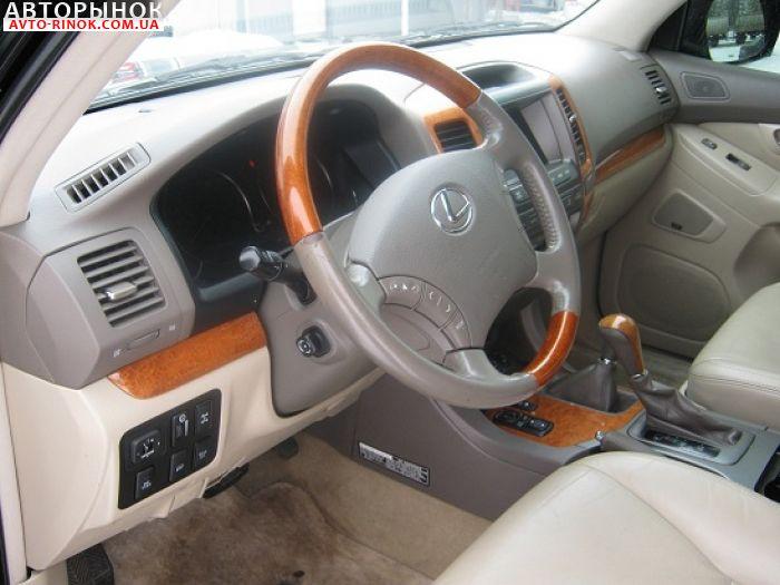Авторынок | Продажа 2007 Lexus GX 470 Президент