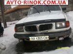 1992 ГАЗ 31029