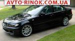 1998 BMW X3