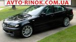 Авторынок | Продажа 1998 BMW X3