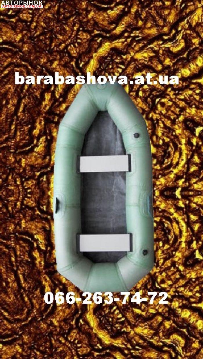 Авторынок | Продажа 2012 Лодка Лисичанка