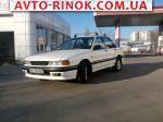 1988 Mitsubishi Galant