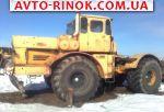 1998 Трактор К-701 ПЕ
