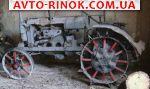 1936 Трактор Универсал-2, ВТЗ