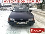 1988 Ford Fiesta GT