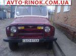 1992 УАЗ 469