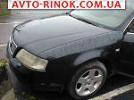 1999 Audi A6 с5