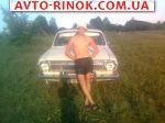 1984 ГАЗ 24