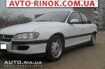 1996 Opel Omega