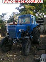 1980 Трактор МТЗ