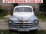 1957 ГАЗ 20
